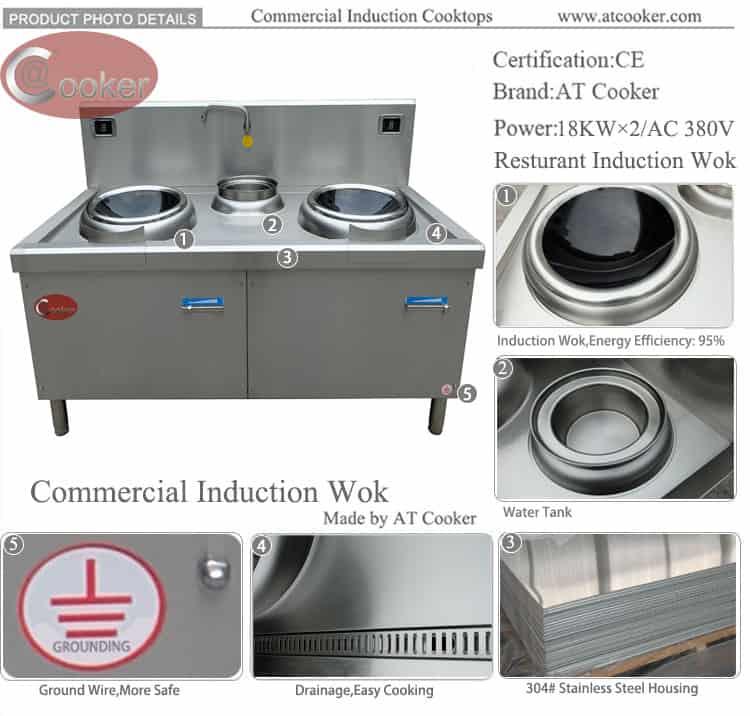 commercial wok burner