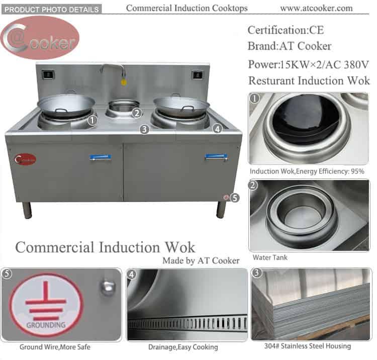 2 burner wok range station 2 burner wok cooker station