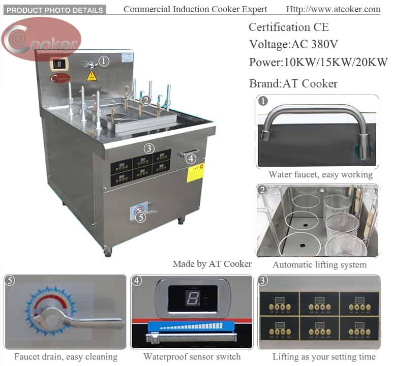 noodle boiler machine pasta boiler machine