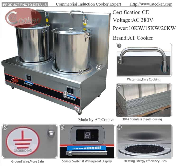 heavy duty commercial induction stock pot range