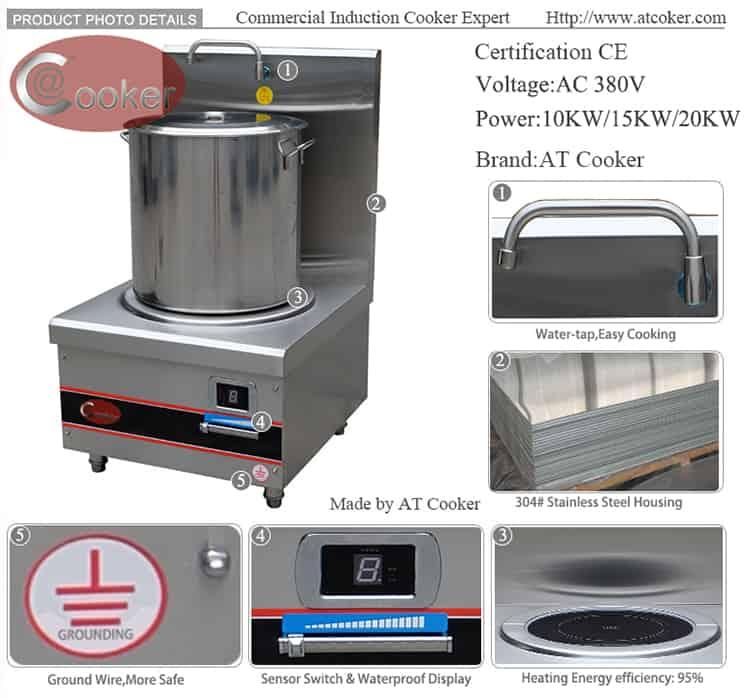 kitchen equipment commercial induction soup boiler
